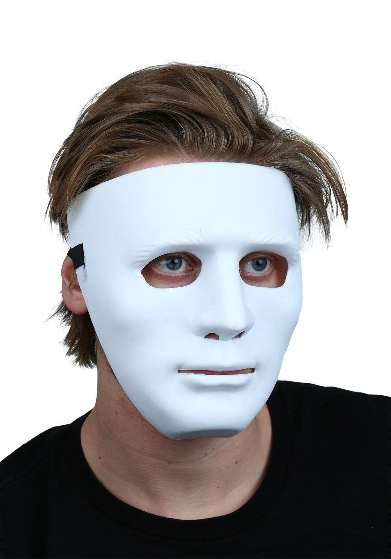 хобби класса, картинки белых масок процесс можно поделить